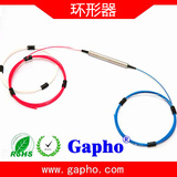 光纤环形器 3端口单模1550 SC/FC/APC