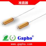 光纤单模准直器